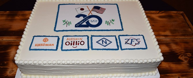 ZFS Nisshin 20 years together cake